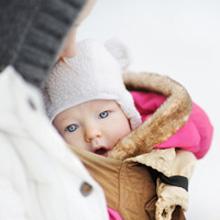 5c65ef2ccdd0 Chers parents de nourrisson(s), qu il est difficile de bien choisir  lorsqu il s agit d acheter pour la première fois le porte bébé pour son bébé .
